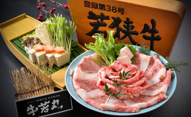 6月 若狭牛究極ロースすき焼き肉約1㎏&地元野菜
