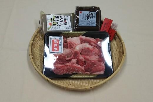 松阪牛ととっとき味噌で食べるどて煮セット