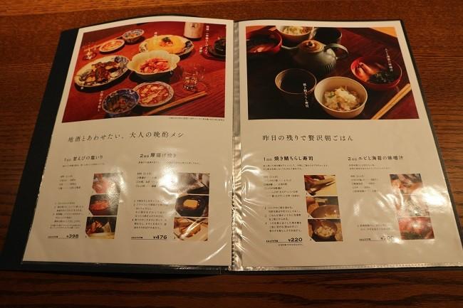 焼き鯖寿司のレシピも!