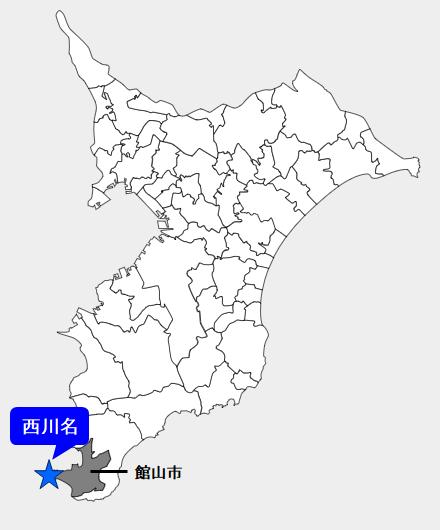 西川名はチーバ君のつま先あたりにあります