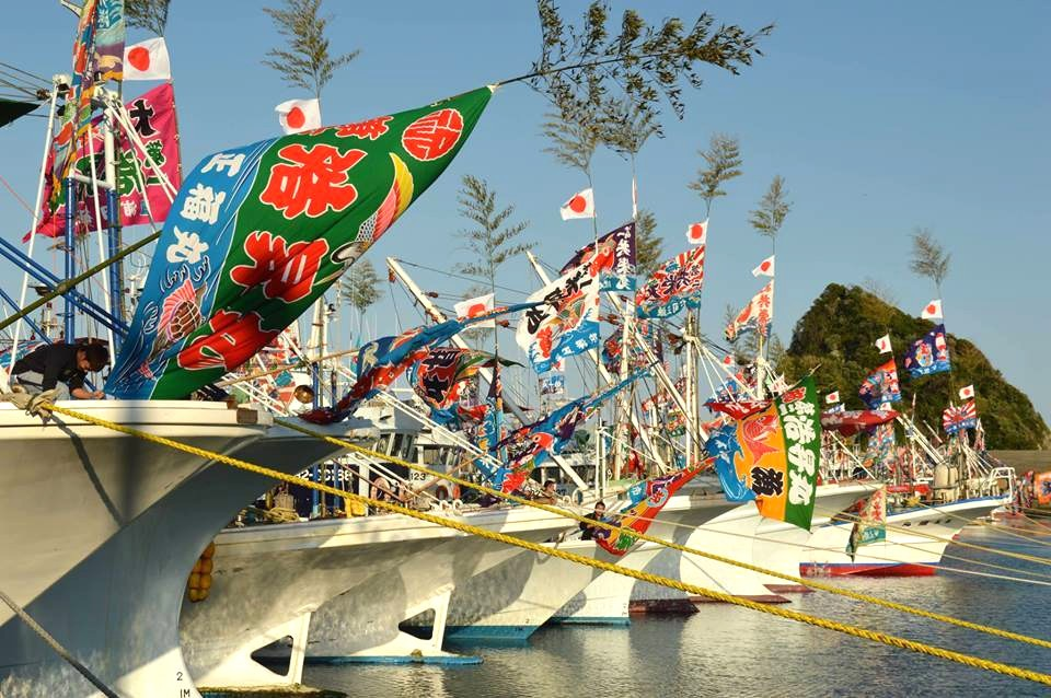色鮮やかな萬祝式大漁旗