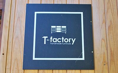 T-factory