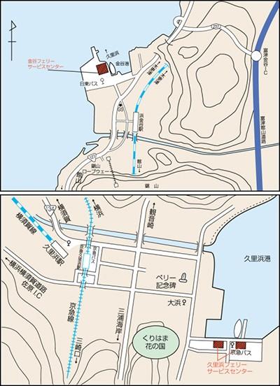 東京湾フェリー株式会社