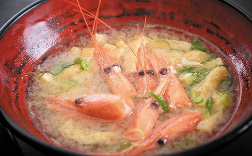 おすすめレシピ1【甘えびのみそ汁】