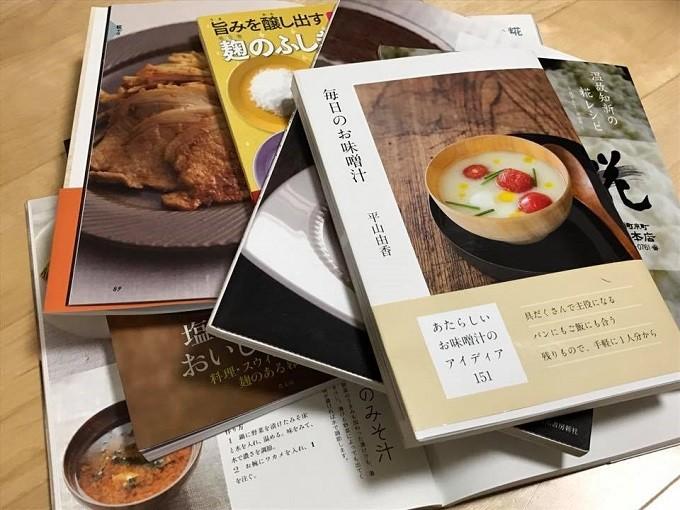 お味噌を使った料理の幅が広がります。