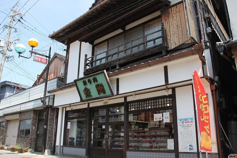 肉のかなおか(昭和の店へ改修後・現在)