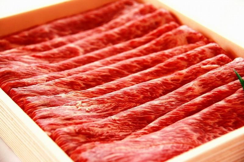 赤身すき焼き肉450g