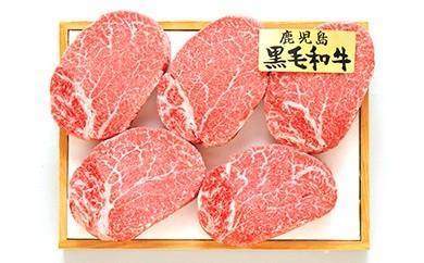 ヒレステーキ 5枚(500g)