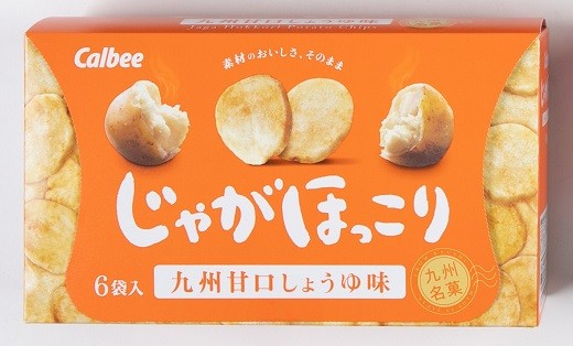じゃがほっこり九州甘口しょうゆ味