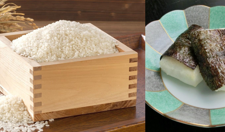 お米の旨みが堪能できる逸品です。