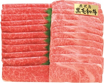 うす切り(モモ肉350g、肩ロース400g)