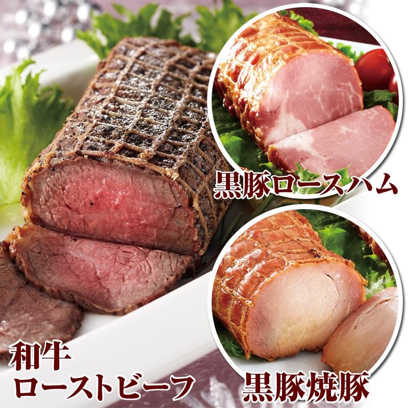 B2-2221/黒毛和牛ローストビーフと黒豚焼豚&ロースハム