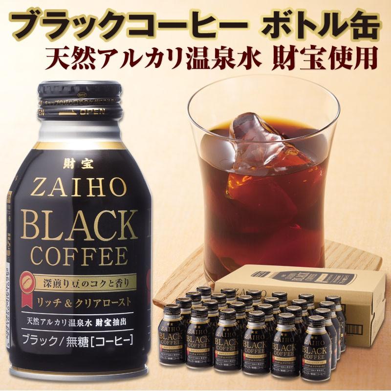 B2-2204/コーヒーブラック72本「ボトル缶」温泉水抽出