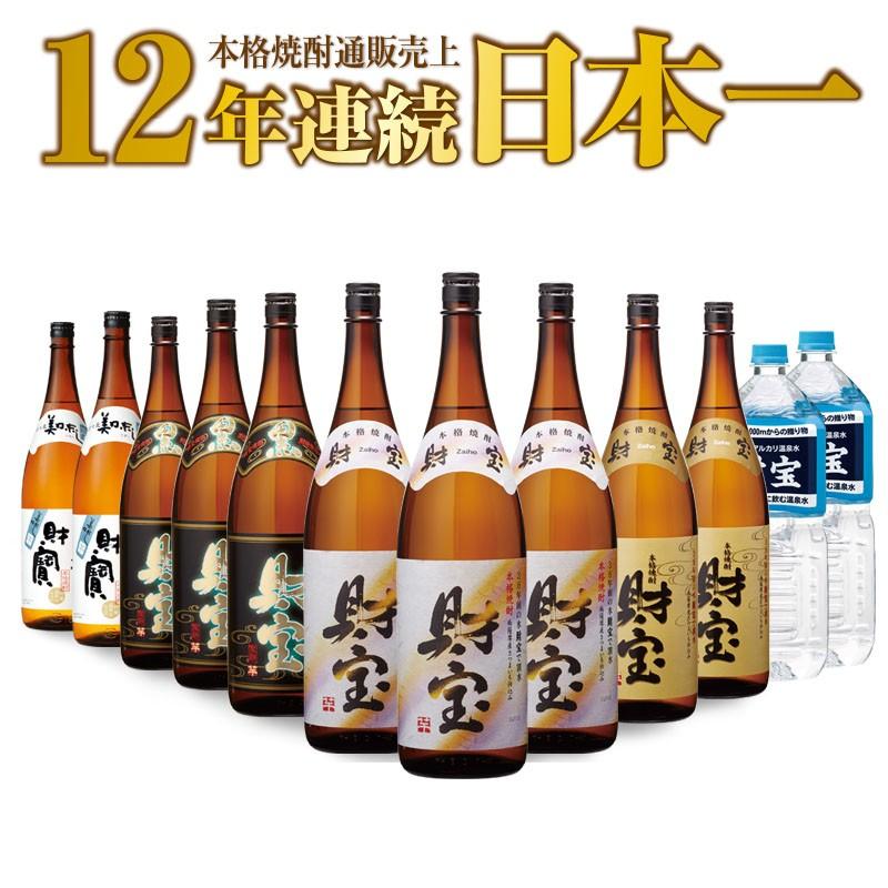 E5-2204/日本一【芋焼酎】4種10本&温泉水2L×2本