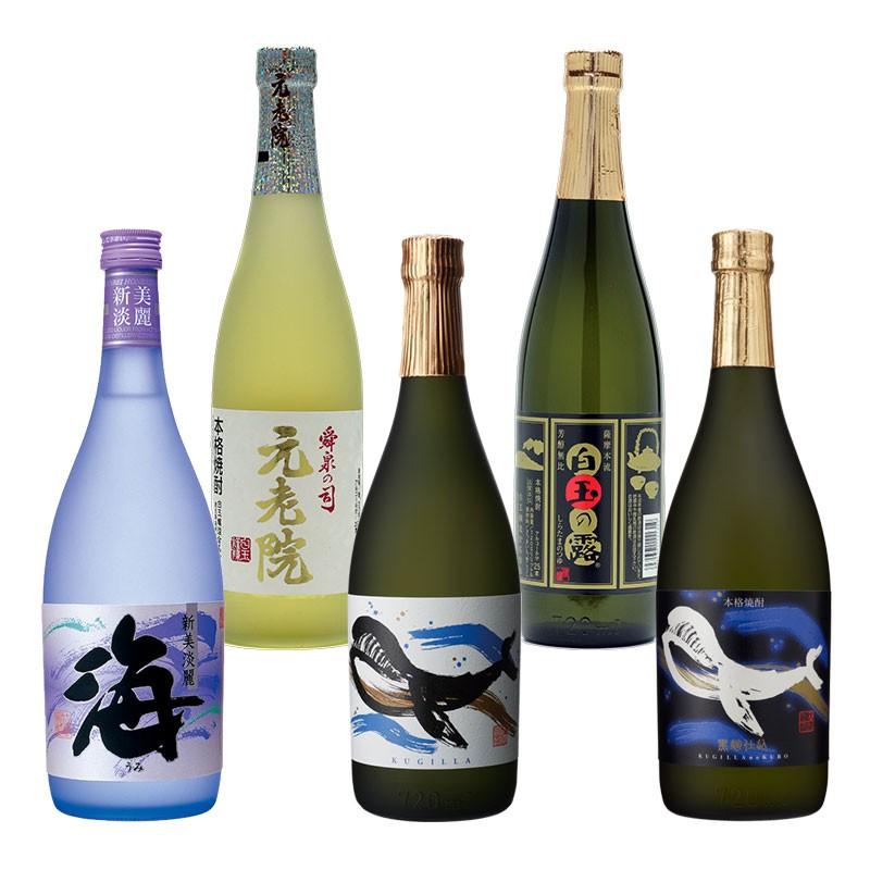 B2-2511/大海酒造・白玉醸造 小瓶 5本セット