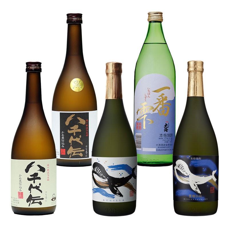 B2-2510/八千代伝酒造・大海酒造 小瓶 5本セット