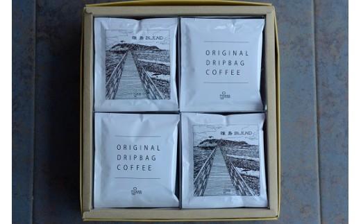 POSSE COFFEE ブレンドセット 20p