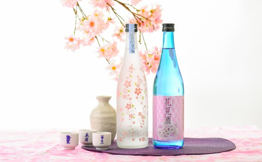 久保田酒造の四季で味わう日本酒シリーズ 『春』