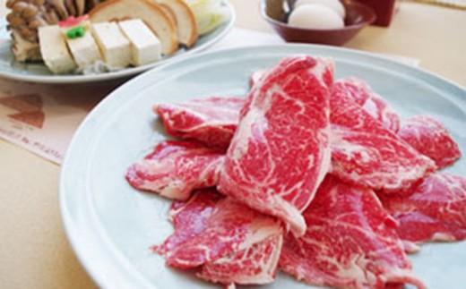 トムラウシジャージー牛肉のすき焼き