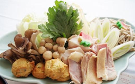 新得地鶏鍋 (プレミアム御膳)