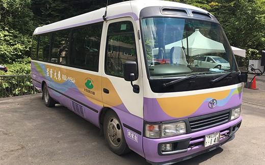 マイクロバス送迎車