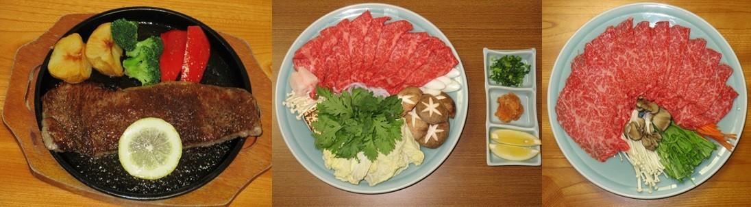 米沢牛ステーキ、すきやき、しゃぶしゃぶ ※イメージです。