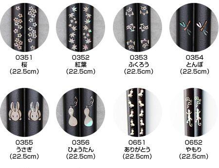 8柄からお選びください。裏面に貝象嵌でお好きな文字を名入れします