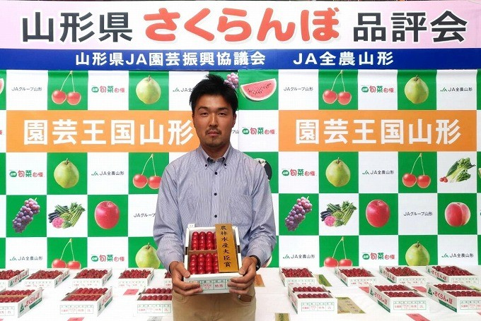 【山形県品評会第1位】最優秀賞受賞など数々の受賞歴!
