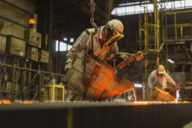 創造と技術で豊かな未来を拓く岩手製鉄