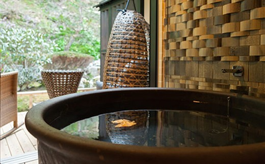 信楽焼の湯船