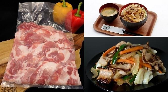 豚丼、野菜炒め、カレーやシチュー、お好み焼き、焼きそば等々