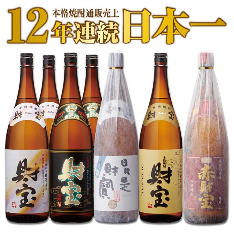 D4-2217/日本一売れている!焼酎5種7本 贅沢飲み比べ