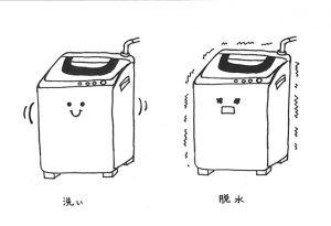 UTOのカシミヤ製品は手洗いも可能な品質です