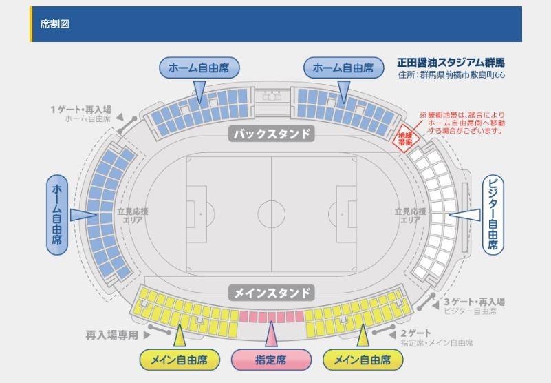 チケットはメイン指定席となります。