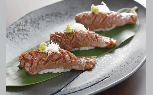 松阪牛肉寿司