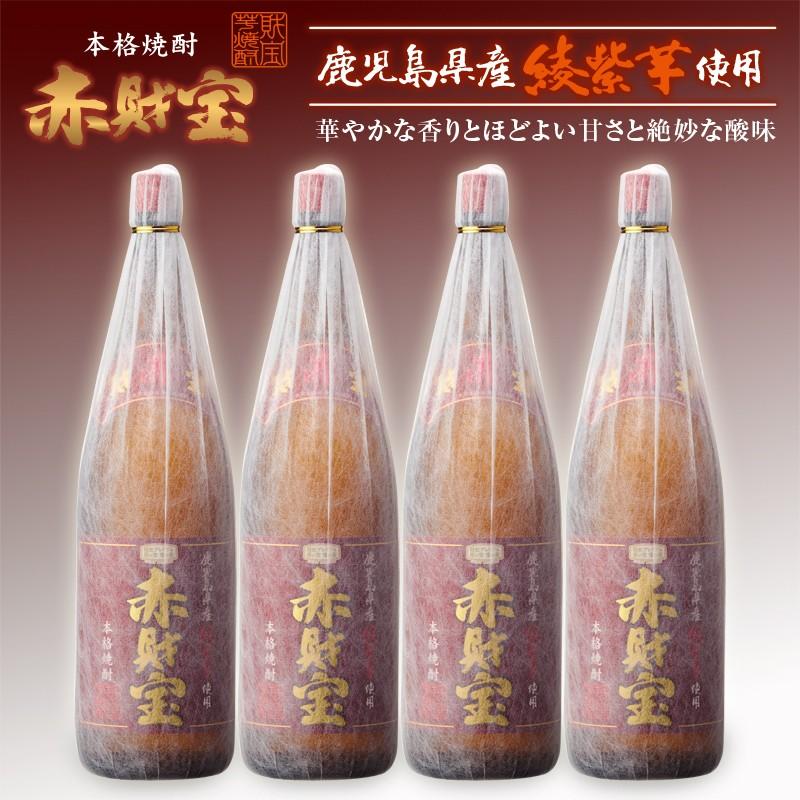 C3-2228/綾紫芋の焼酎 上品な香りと甘みが絶妙!