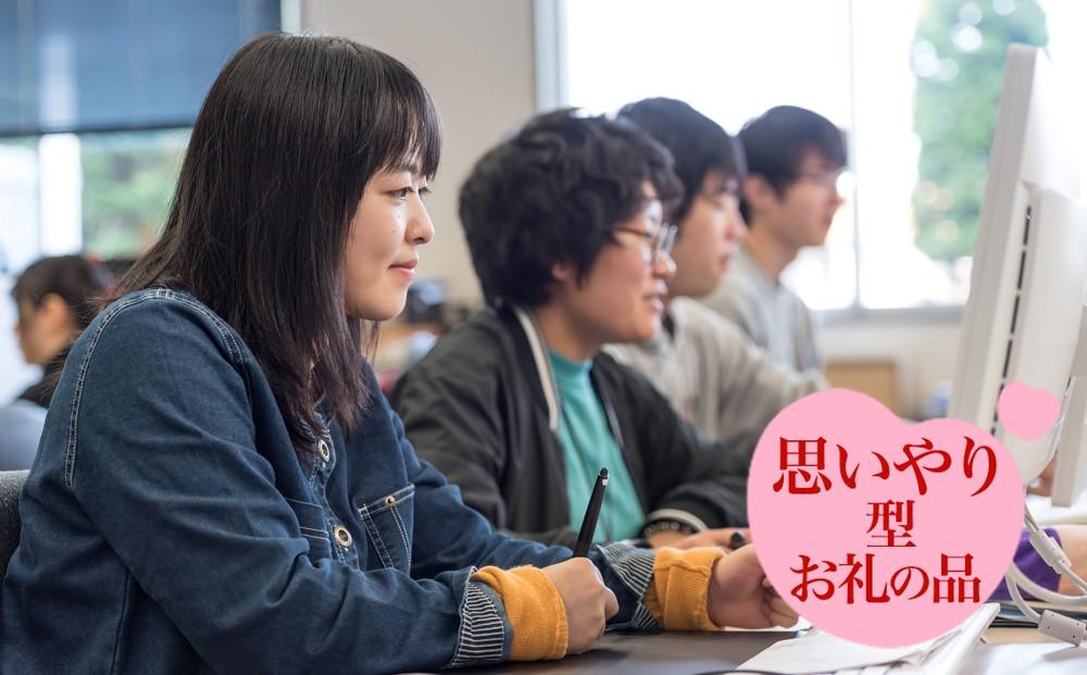 奨学金給付によるIT技能者養成事業の実施について