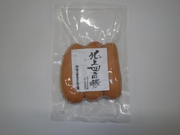 商品説明【絹挽きフランク】
