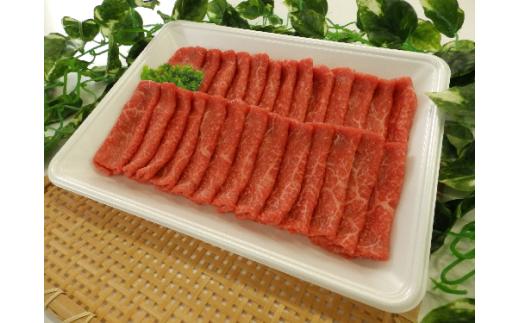 上州和牛すき焼き用(群馬県産)