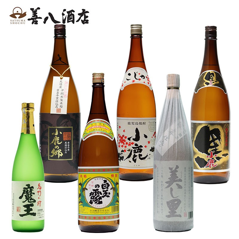 D4-2530/魔王・小鹿飲み比べ 6本セット