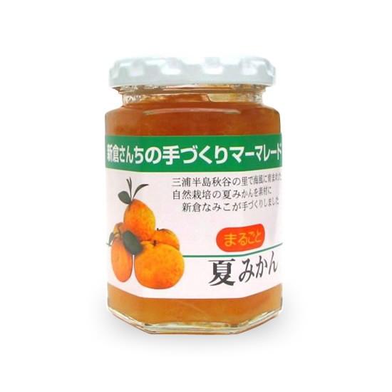 夏みかんマーマレード(150g)