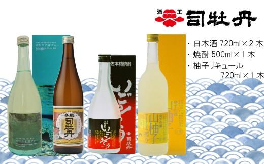 純米酒から焼酎・リキュールまで勢ぞろい!