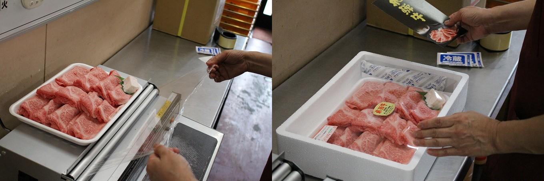 切った直後のお肉を梱包