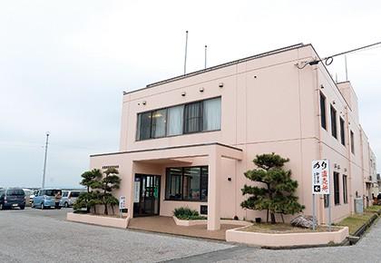 新富津漁業協同組合