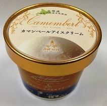 カマンベールアイスクリーム