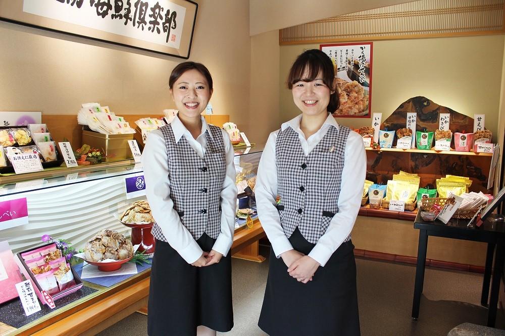 日本海に一番近い海鮮煎餅専門店「越前海鮮倶楽部」