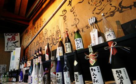 久保田酒造 合資会社