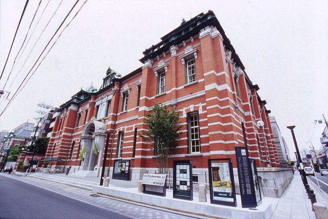 京都文化博物館別館(旧日本銀行京都支店)