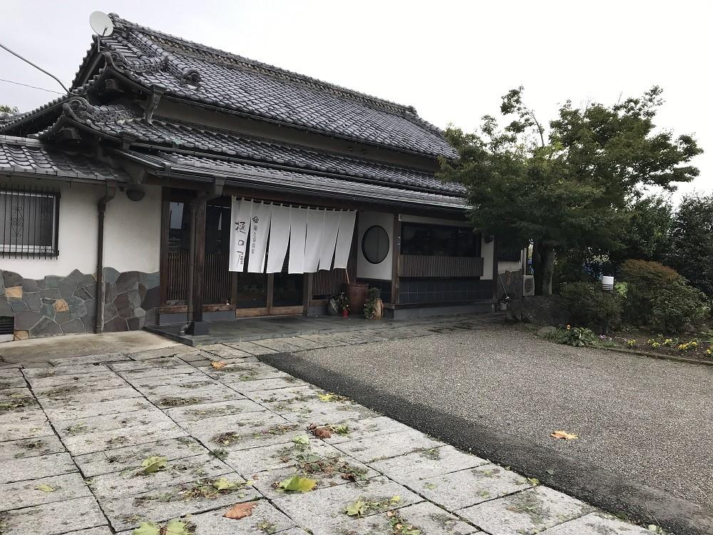 樋口屋京染店