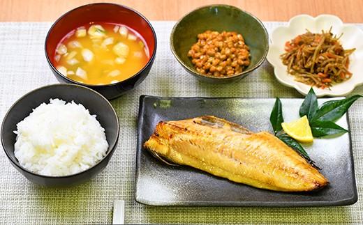 毎日お魚を食べたい方には最適